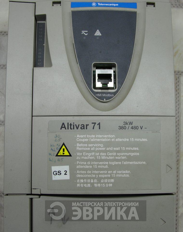АЛЬТИВАР 71